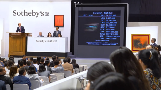 Sothebys Auction Results >> Record Sales In Hong Kong Confirm A Thriving Market